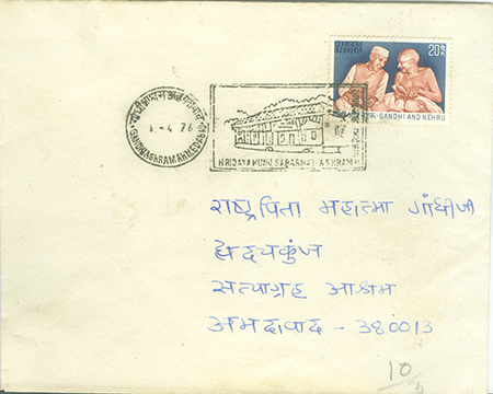 First Day Cover - 45