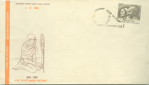 First Day Cover - 49