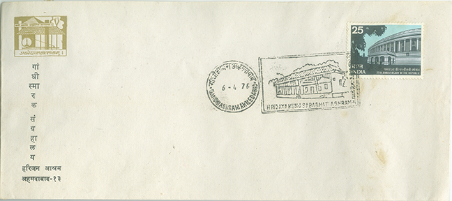 First Day Cover - 50