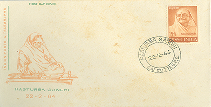 First Day Cover - 51