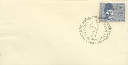 First Day Cover - 52