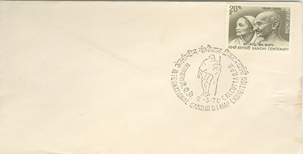 First Day Cover - 54