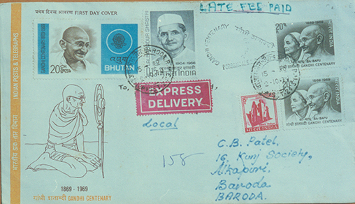 First Day Cover - 56