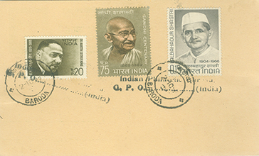 First Day Cover - 57
