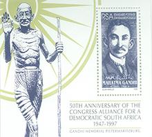 Stamp - 16