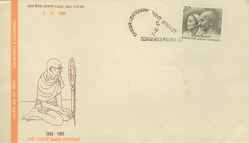 First Day Cover - 58