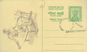 First Day Cover - 59