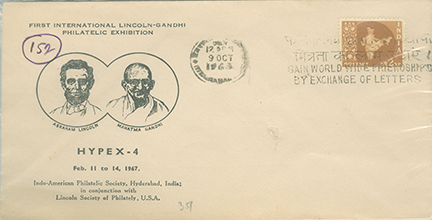 First Day Cover - 61