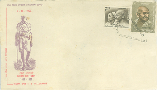 First Day Cover - 63