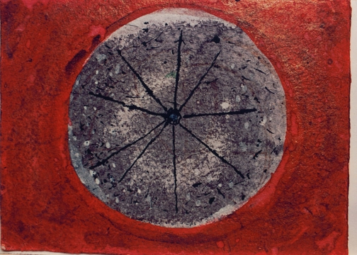 Shinde V.M.