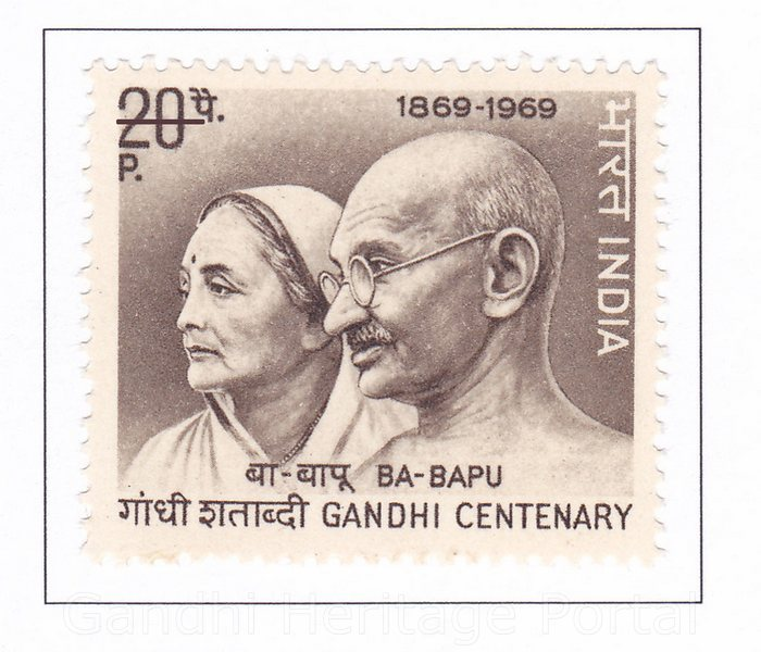 Stamps by Department of Posts - 1