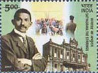 Stamps by Department of Posts - 10