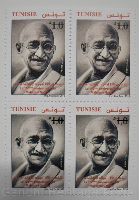 Stamps by Department of Posts - 114