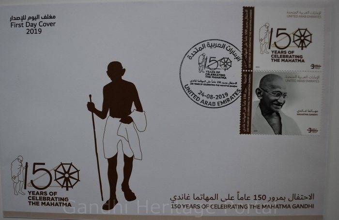 Stamps by Department of Posts - 117