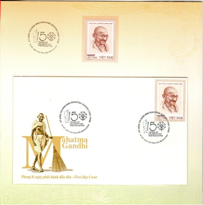 Stamps by Department of Posts - 119