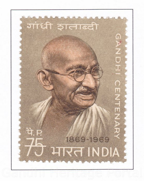 Stamps by Department of Posts - 2