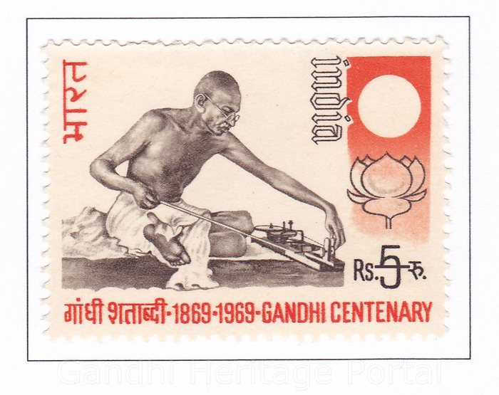 Stamps by Department of Posts - 4
