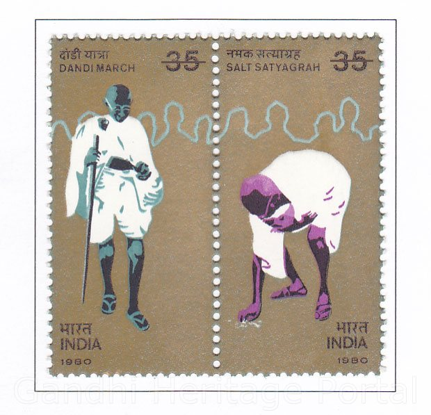 Stamps by Department of Posts - 5