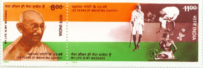 Stamps by Department of Posts - 6
