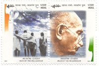 Stamps by Department of Posts - 7