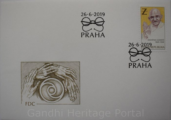 Stamps by Department of Posts