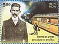 Stamps by Department of Posts - 8