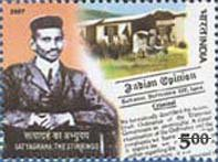 Stamps by Department of Posts - 9