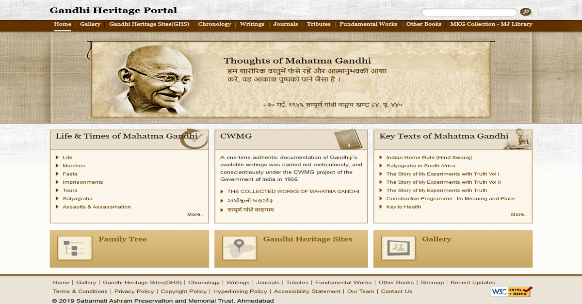 Gandhi Speech Audio - Speeches of Mahatma Gandhi - Audio of