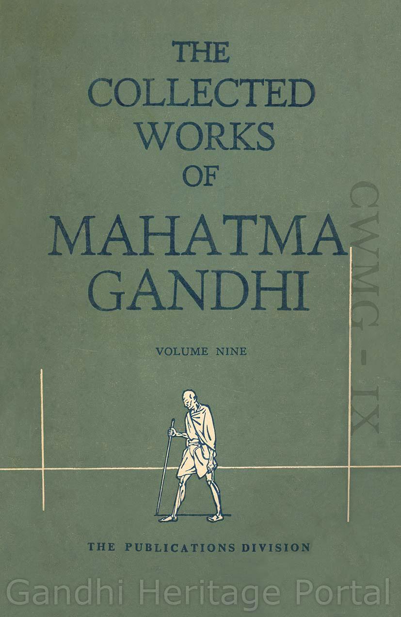 Mahatma Nature Cure