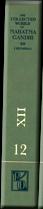 Vol. 12