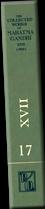 Vol. 17