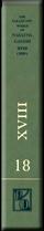 Vol. 18