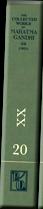 Vol. 20