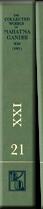 Vol. 21