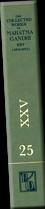 Vol. 25