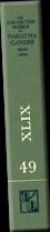 Vol. 49
