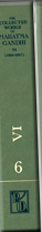 Vol. 06