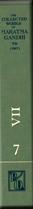 Vol. 07