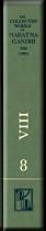 Vol. 08