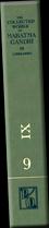 Vol. 09