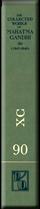 Vol. 90