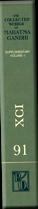 Vol. 91