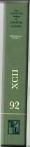 Vol. 92